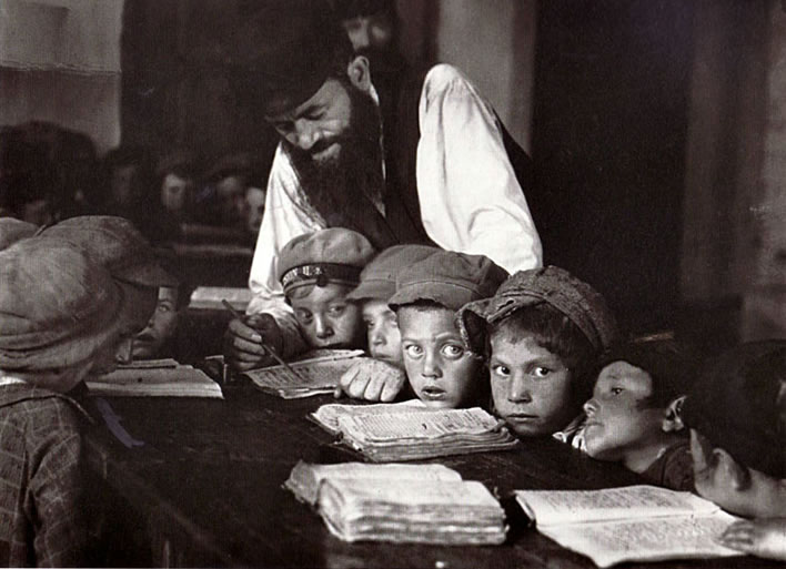 Children learning Hebrew in Lubli, Poland, in 1924